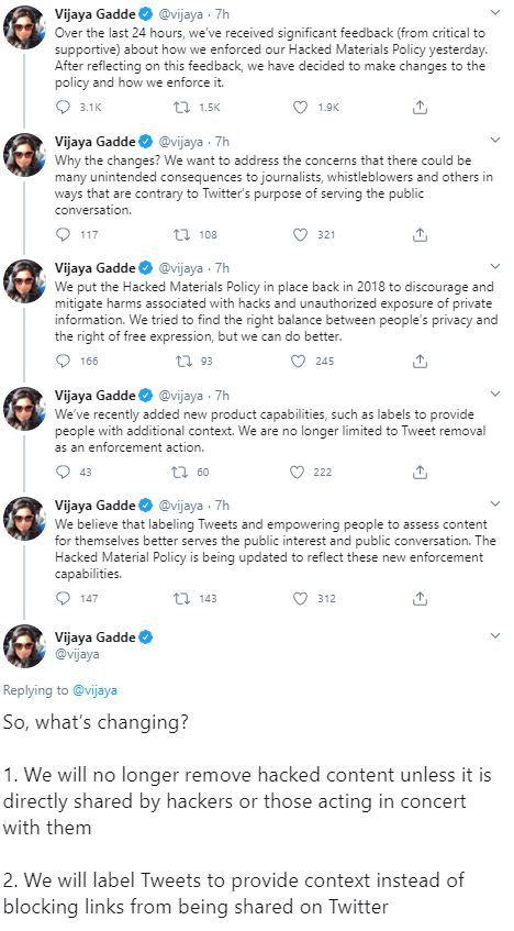 Vijaya Gadde ha confirmado que la política sobre 'contenido pirateado' cambiaría